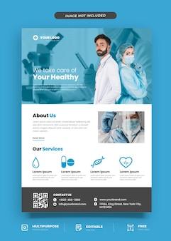 Modelo de design de pôster médico saudável azul