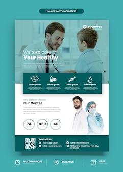 Modelo de design de pôster médico saudável
