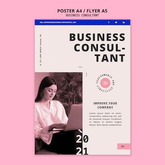 Modelo de design de pôster ou folheto de documento de negócios