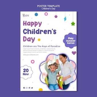 Modelo de design de pôster para o dia das crianças