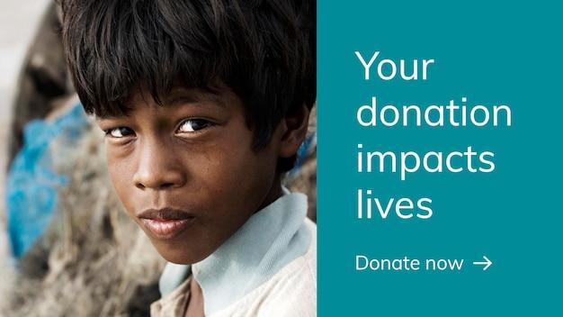 Modelo de doação para educação infantil psd para apresentação