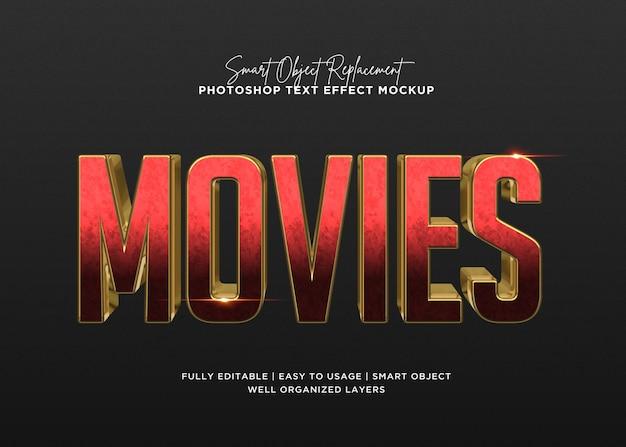 Modelo de efeito de texto de filmes em estilo 3d
