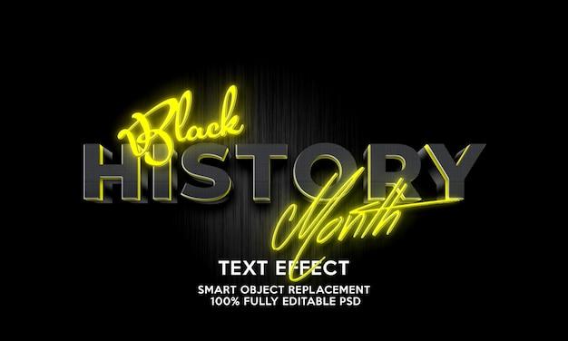 Modelo de efeito de texto do mês histórico preto