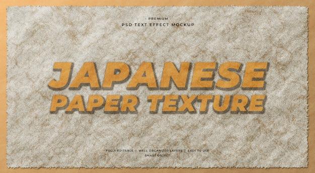 Modelo de efeito de texto em papel japonês