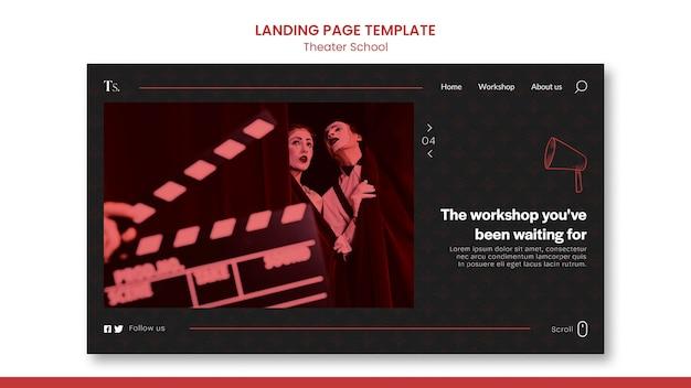 Modelo de escola de teatro de página inicial
