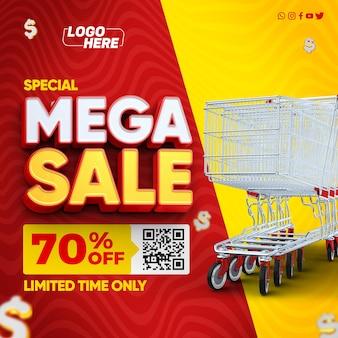 Modelo de feed de mídia social mega venda de supermercado com até 70 de desconto