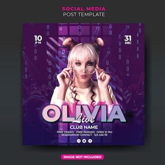 Modelo de feed de postagem de mídia social instagram para club night roxo