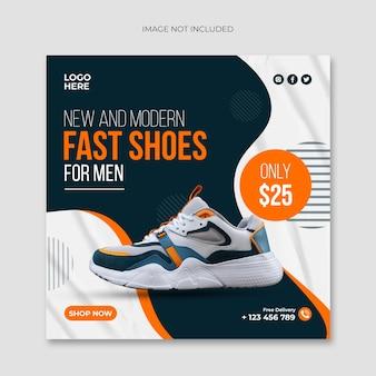 Modelo de flyer quadrado de postagens de instagram para redes sociais de sapatos