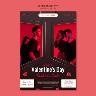 Modelo de folheto adorável para o dia dos namorados