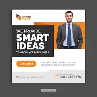 Modelo de folheto - banner de mídia social de marketing digital
