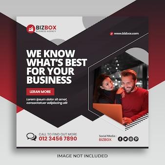 Modelo de folheto - banner quadrado de promoção de agência comercial