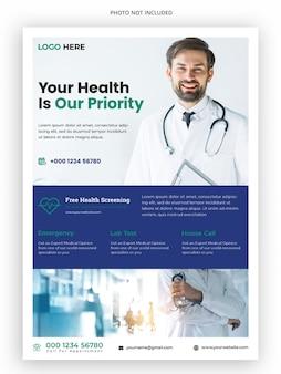 Modelo de folheto - cuidados médicos de saúde