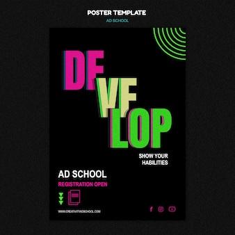 Modelo de folheto da escola de anúncios