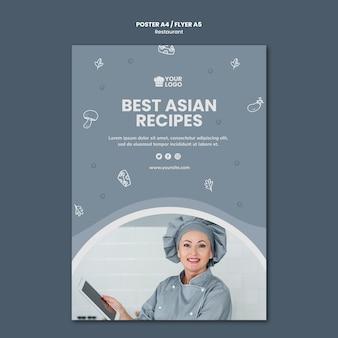 Modelo de folheto de anúncio de restaurante