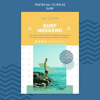 Modelo de folheto de anúncio de surfe