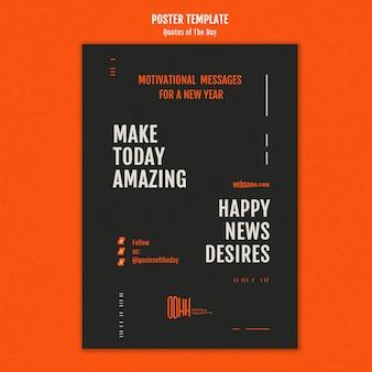 Modelo de folheto de citação do dia