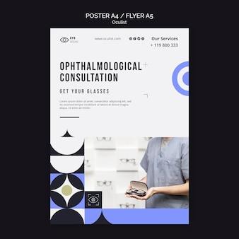 Modelo de folheto de consulta oftalmológica