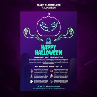 Modelo de folheto de evento de halloween