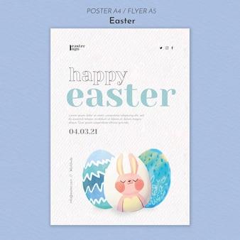 Modelo de folheto de feliz dia de páscoa
