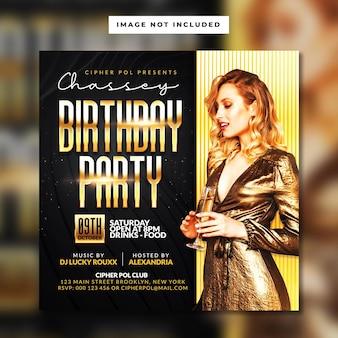 Modelo de folheto de festa de aniversário