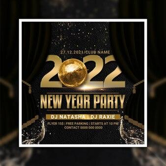 Modelo de folheto de festa de ano novo 2022