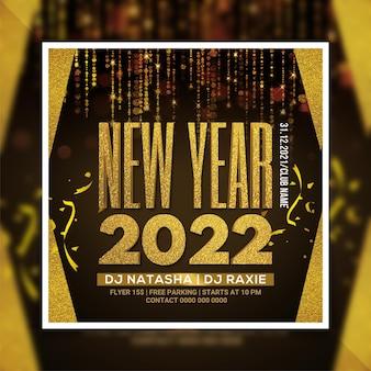Modelo de folheto de festa de celebração de ano novo 2022