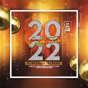 Modelo de folheto de festa de celebração de feliz ano novo 2022