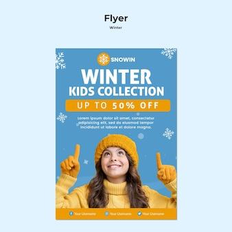Modelo de folheto de inverno para a família
