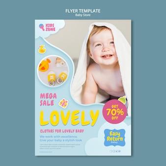 Modelo de folheto de loja de bebê