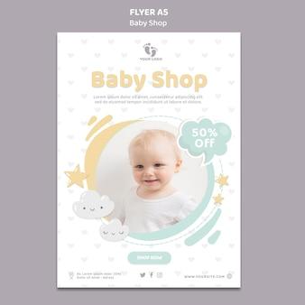 Modelo de folheto de loja de bebês