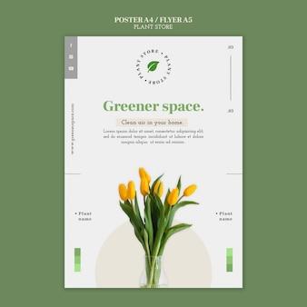 Modelo de folheto de loja de plantas