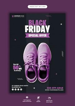Modelo de folheto de oferta especial de black friday