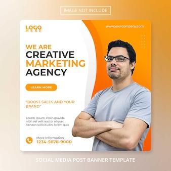 Modelo de folheto de postagem de agência de marketing criativo digital marketing de mídia social