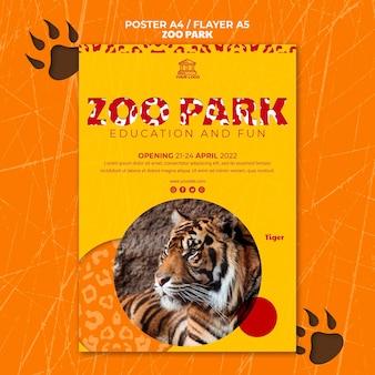 Modelo de folheto do parque zoológico