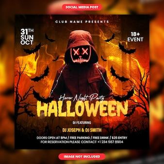 Modelo de folheto e postagem em mídia social para festa de noite de terror de halloween