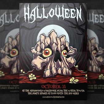 Modelo de folheto - festa de halloween