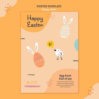 Modelo de folheto ilustrado de feliz dia de páscoa