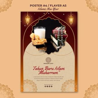 Modelo de folheto islâmico de ano novo