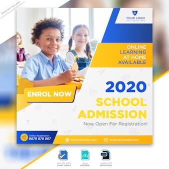 Modelo de folheto - mídia social de marketing de admissão escolar ou folheto quadrado