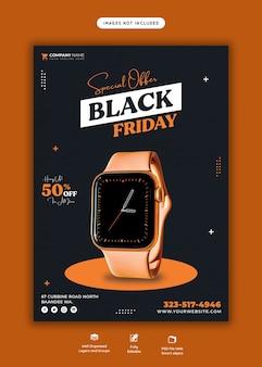 Modelo de folheto oferta especial sexta-feira negra