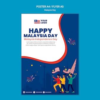 Modelo de folheto para a celebração do aniversário do dia da malásia