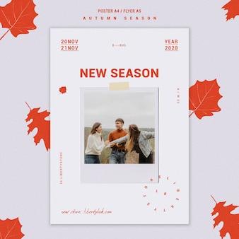 Modelo de folheto para a nova coleção de roupas de outono