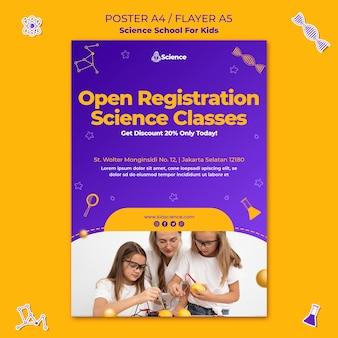 Modelo de folheto para escola de ciências para crianças
