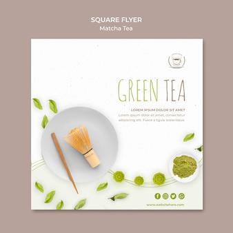Modelo de folheto quadrado chá matcha