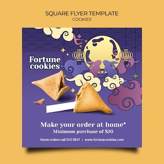 Modelo de folheto quadrado de biscoitos da sorte