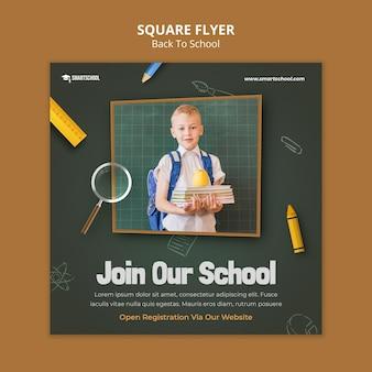 Modelo de folheto quadrado de volta às aulas