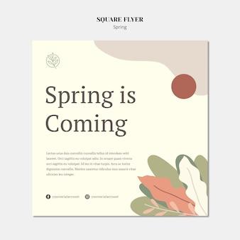 Modelo de folheto quadrado primavera minimalista