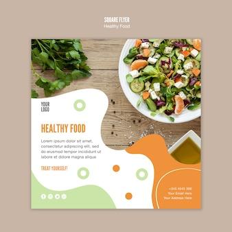 Modelo de folheto quadrado saudável salada e salsa