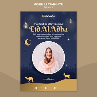Modelo de folheto vertical para celebração de eid al adha