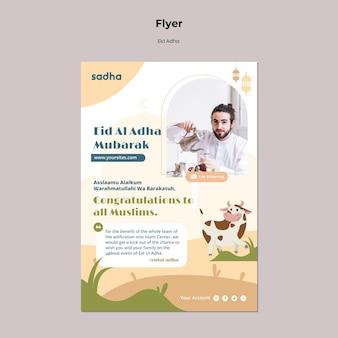Modelo de folheto vertical para celebração do eid al-adha